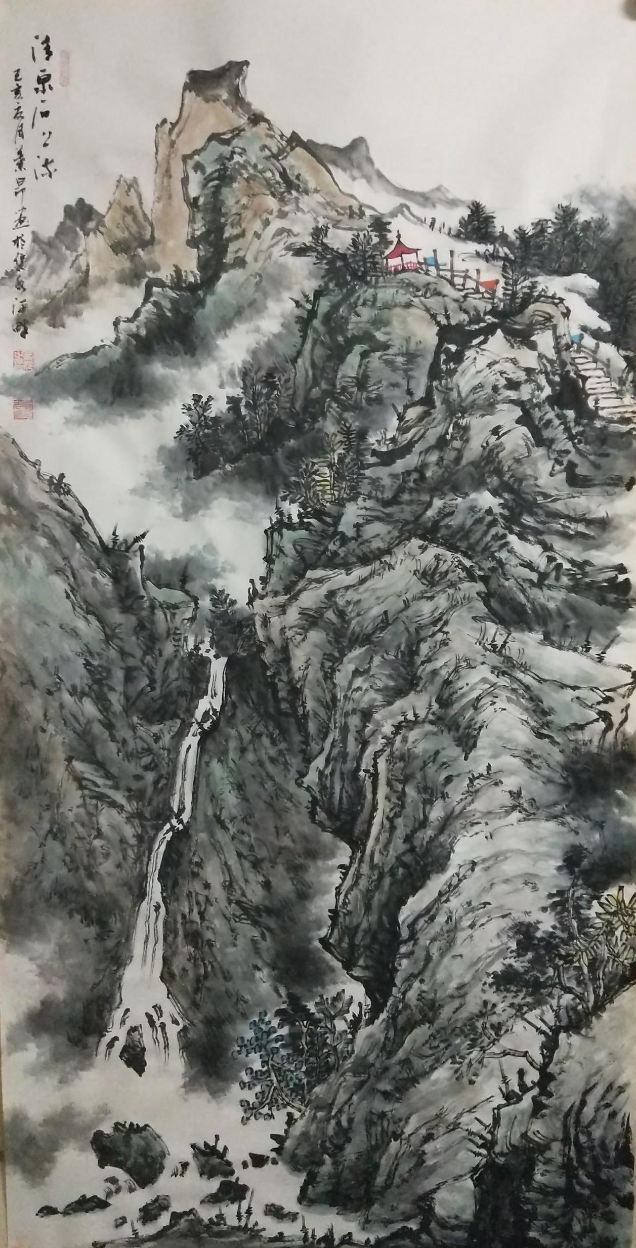【书画】清泉石上流